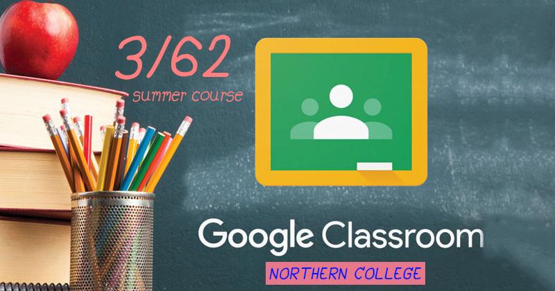รายวิชา Google Classroom S/62