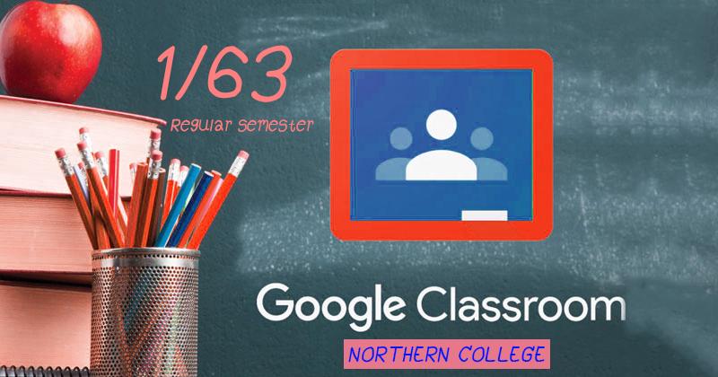 รายวิชา Google Classroom 1/63