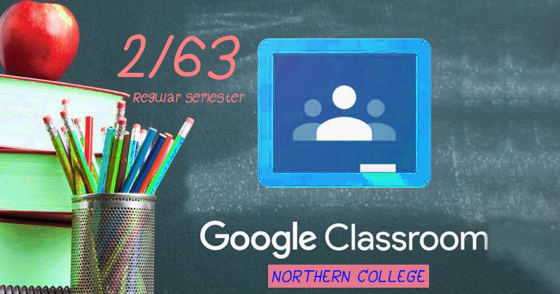 รายวิชา Google Classroom 2/63