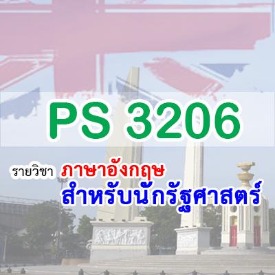 PS3206 ภาษาอังกฤษสำหรับนักรัฐศาสตร์ 1/2562