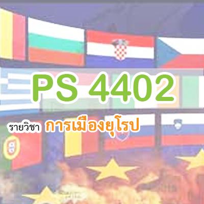 PS4401 การเมืองหสรัฐ 2/2562