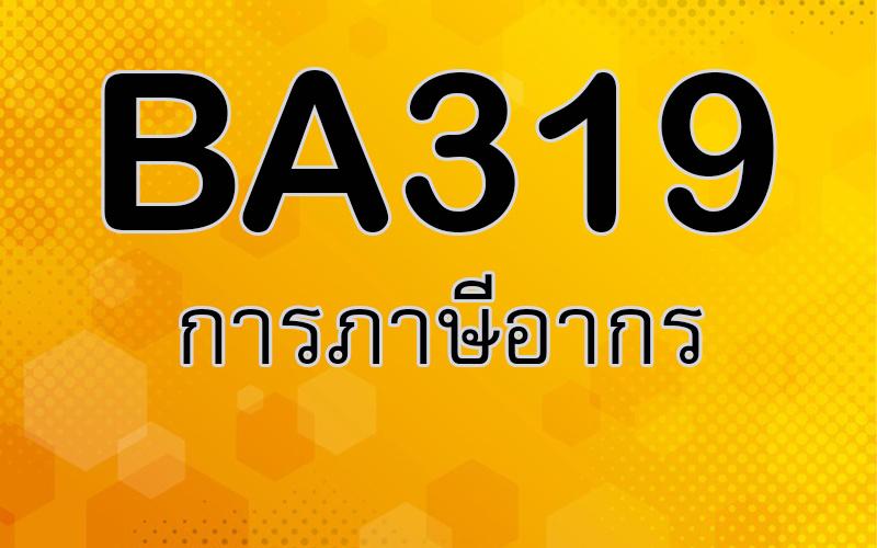 BA319 การภาษีอากร 2/63