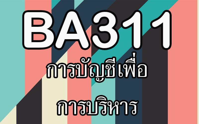BA311 การบัญชีเพื่อการบริหาร  2/63