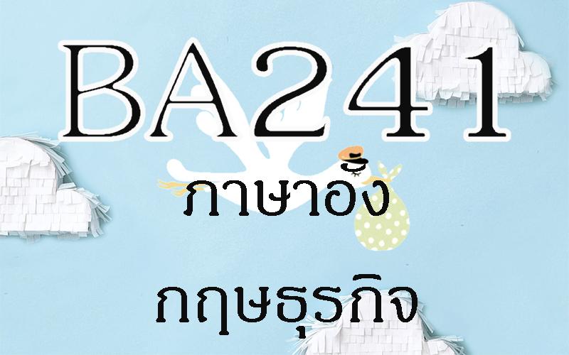 BA241 ภาษาอังกฤษธุรกิจ 2/2563