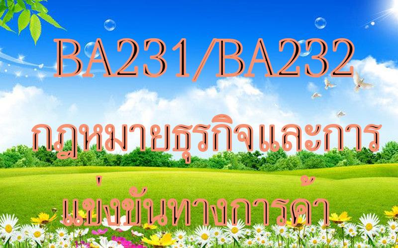 BA231/BA232 กฎหมายธุรกิจและการแข่งขันทางการค้า (3/2563)